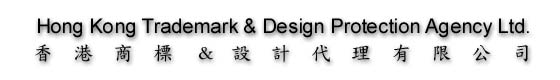 Hong Kong Trademark & Design Protection Agency Ltd.