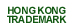 Hong Kong Trademark